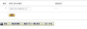 スクリーンショット 2015-04-25 18.44.57