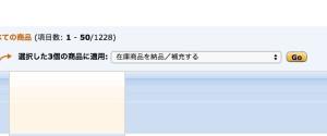 スクリーンショット 2015-04-25 18.51.54