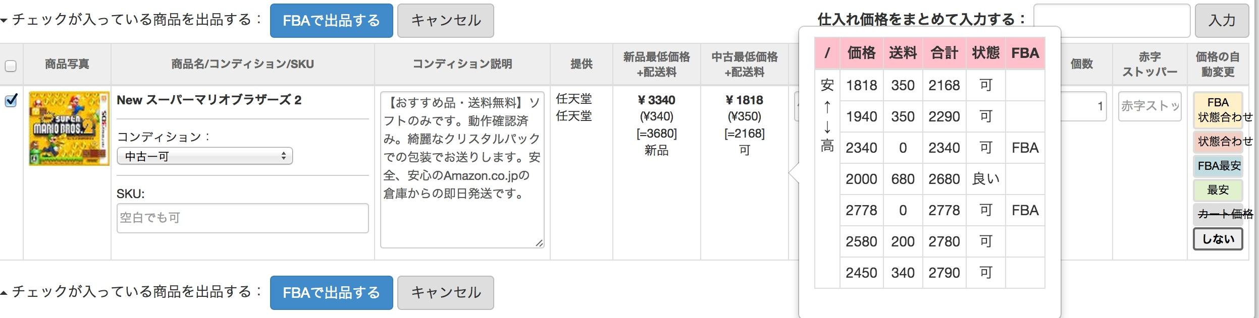 スクリーンショット 2014-10-09 2.11.18