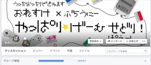 スクリーンショット 2015-10-20 17.02.31 (1)