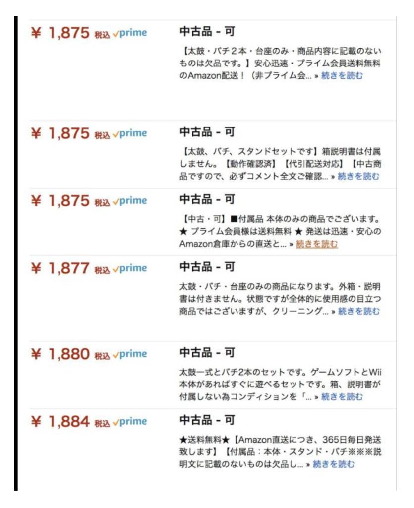 20180420-183440