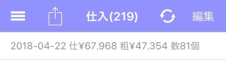 7836719326854
