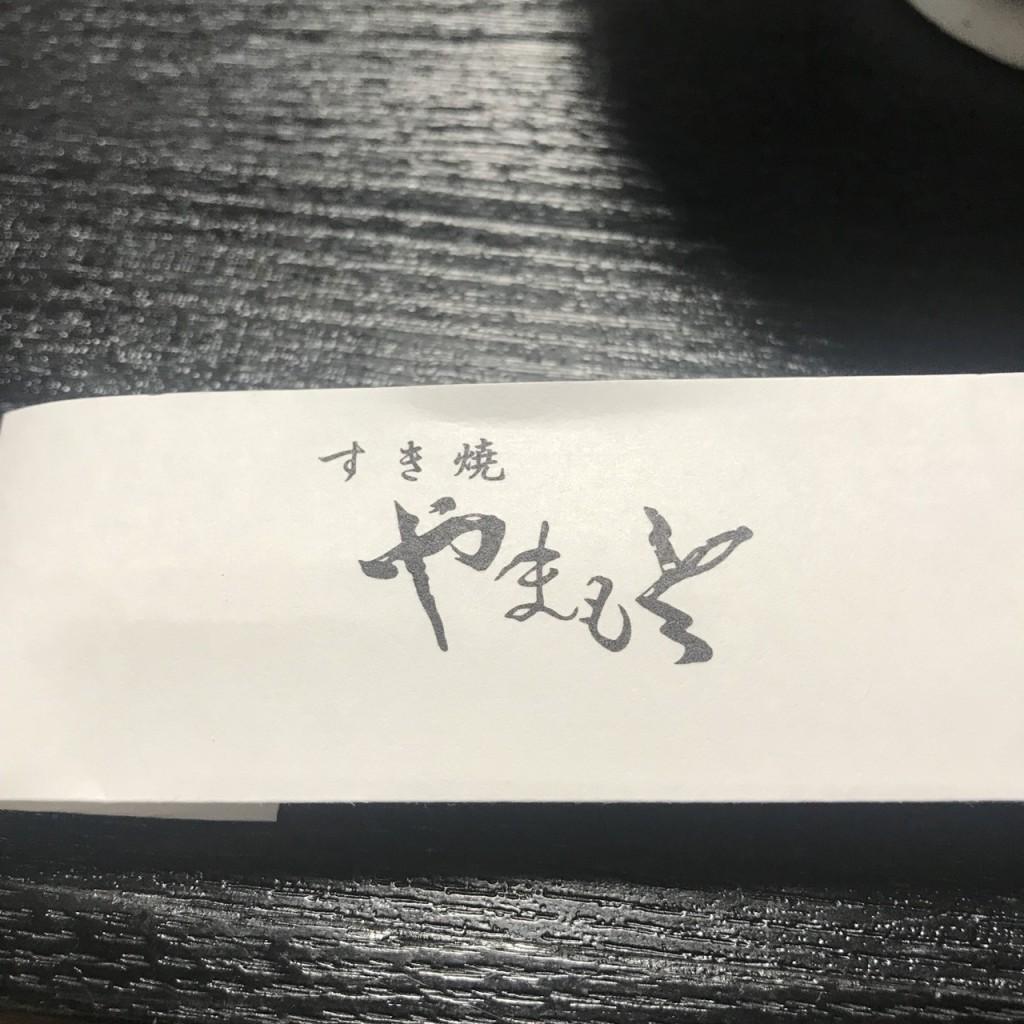 S__7667842